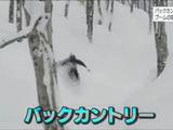 """NHK・クローズアップ現代「相次ぐ""""バックカントリー""""事故」/事故にあっている人の多くが「スキーやスノーボードの経験そのものは長い」とみられる「30歳以上の中高年」"""