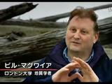 NHKハイビジョン特集「スーパーボルケーノ ~超巨大噴火のメカニズム~」