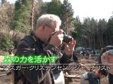 森の力を活かす日本ならではの復興の現状を、北欧の国・デンマークのジャーナリスト「アスガー・クリステンセン」がリポート/NHK東日本大震災プロジェクト・TOMORROW