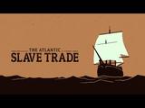 「大西洋奴隷貿易」教科書では教えてくれない事/アンソニー・ハザード