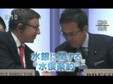 """""""脱・水銀""""は可能か? 動きだした水銀規制 ~水俣の教訓をどう生かす~/NHK・クローズアップ現代"""