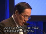 NHKスペシャル「終わりなき被爆との闘い ~被爆者と医師の68年~」
