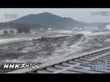 巨大津波 知られざる脅威/NHKスペシャル