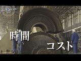 脱原発に舵を切り「廃炉」作業の厳しい現実と向き合い苦悩するドイツの現状/NHK・ワールドWaveトゥナイト