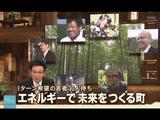 「森と共に生きよう」と決めた町/報道ステーション「自然エネルギーで未来を作る町 ~北海道・下川町の挑戦~」