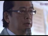 NHKスペシャル「激動 トヨタピラミッド」