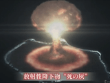 """NHKスペシャル「水爆実験60年目の真実 ヒロシマが迫る""""埋もれた被ばく""""」/「無かった」とされてきた被ばくが、科学調査や新資料から明らかにされようとしている。"""