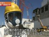 震災から2年半 汚染水漏れ・廃炉作業コントロールの実態は/NHK・ニュースウオッチ9
