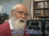 一人一人の人間の心を無視するのが、実は経済学だった/経済学者・宇沢弘文(うざわひろふみ)