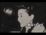 戦争とラジオ 第2回 「日米電波戦争 ~国際放送は何を伝えたのか~」/NHK・ETV特集
