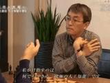 天使か悪魔か 羽生善治 人工知能を探る/NHKスペシャル