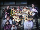 福島第一原発がある大熊町から札幌に避難した家族。平静を取り戻した矢先、祖父母は孫たちを残し福島に戻る悲しい決断を下した。原発に翻弄される一家の、苦渋の400日を追ったドキュメンタリー