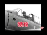 特攻作戦で亡くなった隊員たちが家族に残した1000通を超える「遺書」が、戦争終了後、徹底的かつ組織的に回収されていたことが判明/NHK・クローズアップ現代