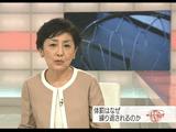 体罰はなぜ繰り返されるのか?/NHK・クローズアップ現代