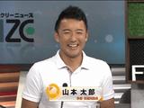 スタジオ生出演! 山本太郎(やまもとたろう)は国会でどう戦うか?/BS11・ウィークリーニュースONZE