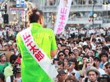 山本太郎 プロモーション映像 <完全版・ロングver>/原発反対!被曝反対!TPP反対!憲法改正(悪)反対!