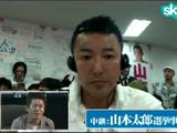 山本太郎さんが堀江貴文さんを完全論破/「日米原子力協定」に切り込んだところで中継終了