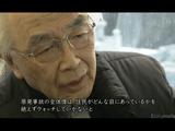 NHK・ETV特集「何が書かれなかったのか ~政府原発事故調査~」